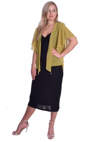 MontyQ Fashion - Image for Pearl Cardigan Mustard